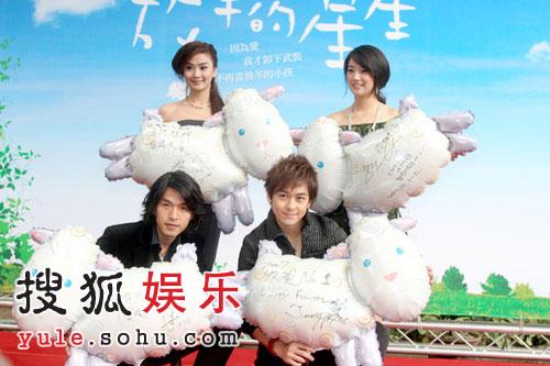 《放羊的星星》开镜 林志颖与韩国明星挑大樑