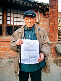 北京/因为村委会主任在一份合同上盖了村公章,多数村民表示反对,...