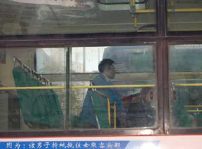 贵阳男子公交内劫持人质 持射钉枪对峙警方(图)