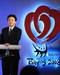 北京地区24万人报名加入奥运会志愿者队伍