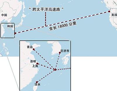 台湾地震震断14条海底光缆 修复无时间表