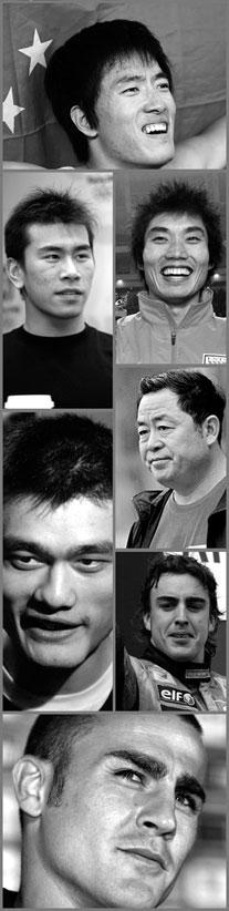 表情2006:卡纳瓦罗惊喜三冠 心痛尽在中国足球