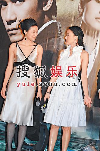 《伤城》香港首映礼 众演员齐亮相斗艳(组图)