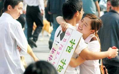 上海抱抱团可能年初重返街头 与收费团划清界限