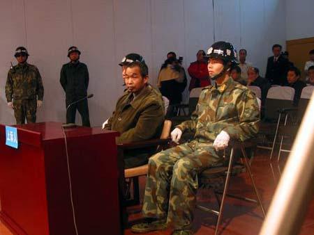 28日上午9时57分邱兴华被枪决 不允许群众旁观