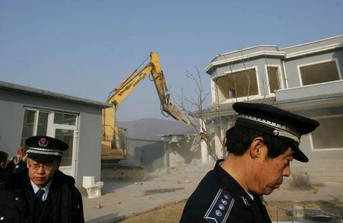 拆除自行建设的别墅