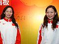 06奥运十大新闻评选