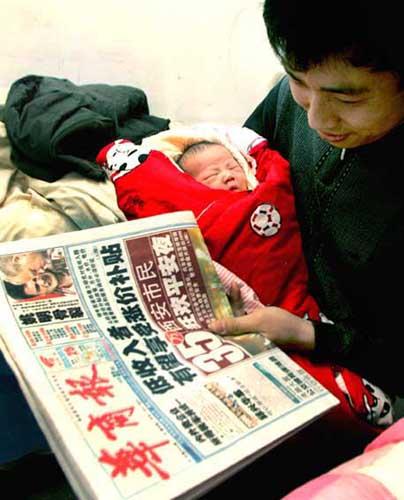 女儿出生 买份《华商报》做纪念