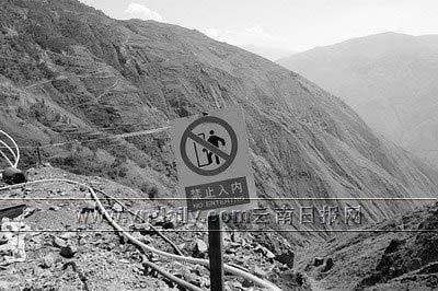 外资掌控中国百亿金矿 曾扬言对村民开枪(图)