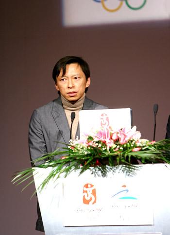 张朝阳:恭贺张艺谋当选 希望开幕式体现中国特点