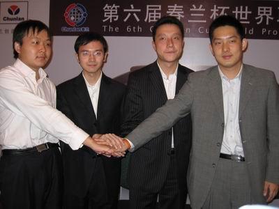 中国红背景下的七色棋坛-回望2006年度国际棋坛