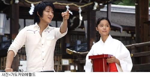 李凖基新片《初雪》明年上映 海报预告片公开