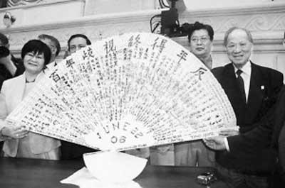 2006海外华人十大新闻事件:双博士自杀(组图)