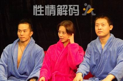章子怡裸替成首位睡衣女主播 主持两性类节目