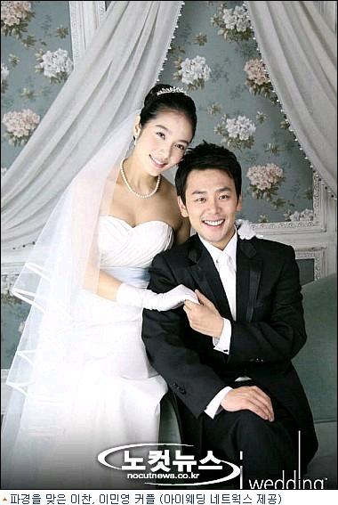 李灿李敏英结婚20天后离婚 传因房子造成不和