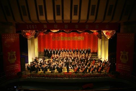 中央歌剧院在襄樊上演2007新年音乐会(1)