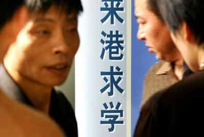 香港学校和内地名校抢生源 给大学空间与时间