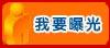 """""""我爱北京""""环境建设系列评选活动,我爱北京,环境评选"""