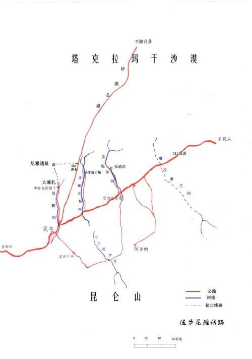 """走进死亡之海 寻找""""东方庞贝城"""""""