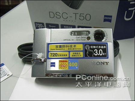 索尼T50