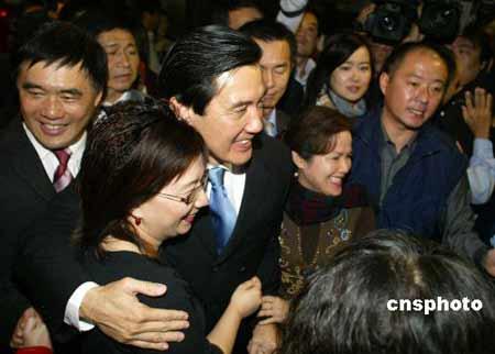 马英九与基层座谈发豪语 称2008年要赢回来(图)