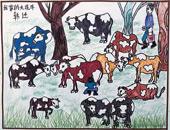 韩迁10岁《我家的大花牛》