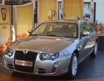 英伦典范 荣威750 赏车会在广州隆重举行