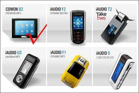 是有意还是失误:论iAUDIO D2之分类