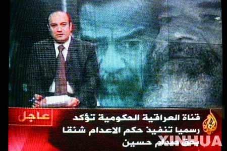半岛电视台画面显示 萨达姆被执行绞刑(组图)
