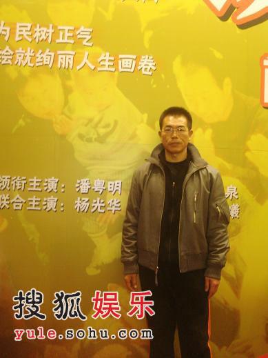 央视开年大戏《镇长》 潘粤明杨光华领衔主演