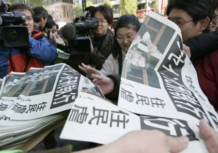 图文:萨达姆被执行绞刑 东京报纸热卖