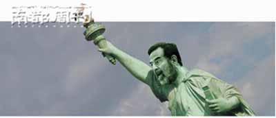 萨达姆重登总统宝座搞民主