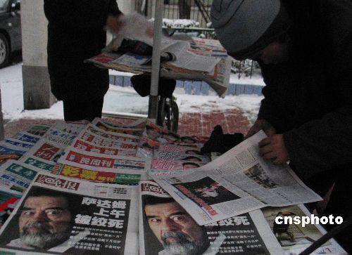 北京 萨达姆/12月30日,伊伊拉克电视台证实,伊拉克前总统萨达姆·侯赛因已经...