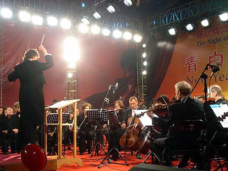 新西兰国家交响乐团在成都奏响新年曲(图)