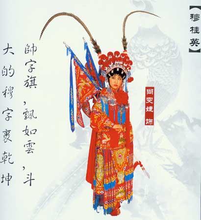 12位06超女古装挂历曝光 尚雯婕客串穆桂英(图)