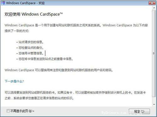 Vista,微软,新功能,特色,64位,x64
