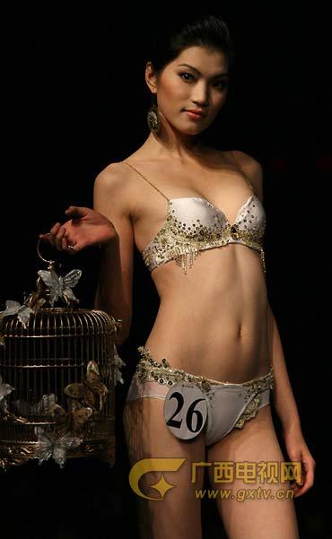 广西台开启时尚2007年 第3届内衣模特大赛开幕