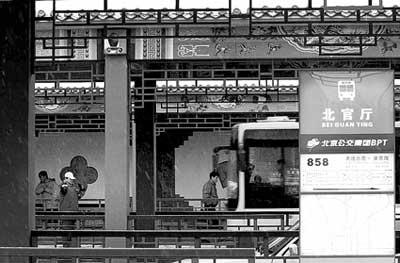 北京7和8字头公交车今打4折 IC卡发行超620万张