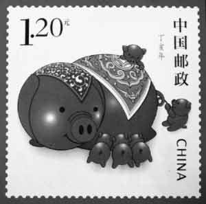 猪年生肖邮票将首发(图)