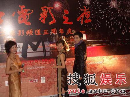东方电影频道3周年庆 李安透露《色戒》将杀青