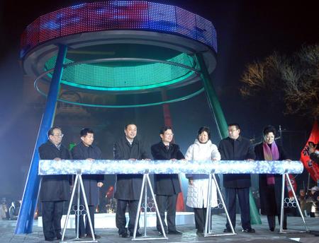"""图文:奥运志愿者""""微笑圈""""在京发布"""