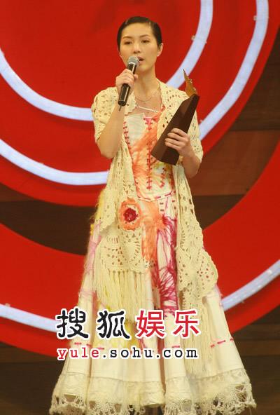 我最喜爱歌手杨千嬅