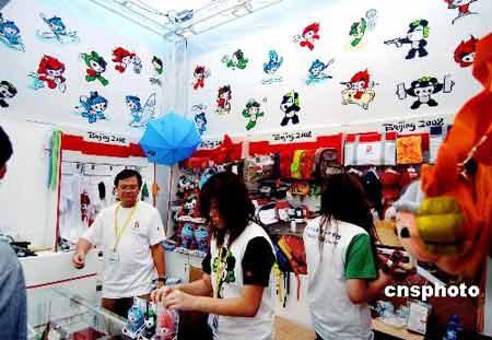 香港工展会闭幕170万人次入场 奥运福娃热销