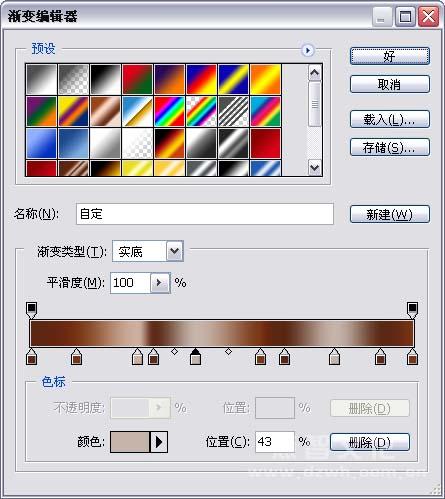 《Photoshop CS质感传奇》:木纹相框的制作