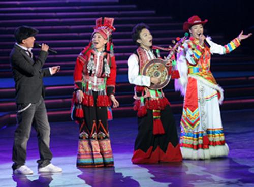 2007年元旦双语晚会在云南民族村举行