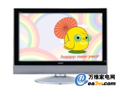 日立 37LD8900TC液晶电视