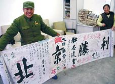 退休职工宣传北京奥运周游全国 签名人数超百万