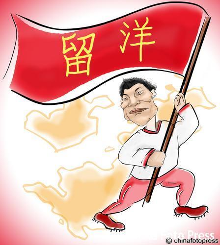 中国 郑智/搜狐体育讯2007年1月2日,山东鲁能(山东鲁能新闻,山东鲁能说吧...