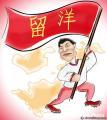 狐画体育:郑智登陆英超 扛起中国球员留洋大旗