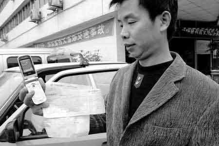 中年男子骗的哥170元 图像被GPS自动抓拍(图)